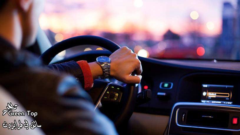 سائق في طرابزون | تأجير سيارات مدينة طرابزون