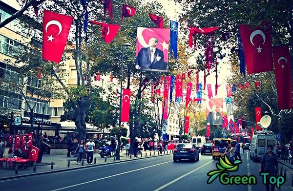 برنامج سياحي لتركيا